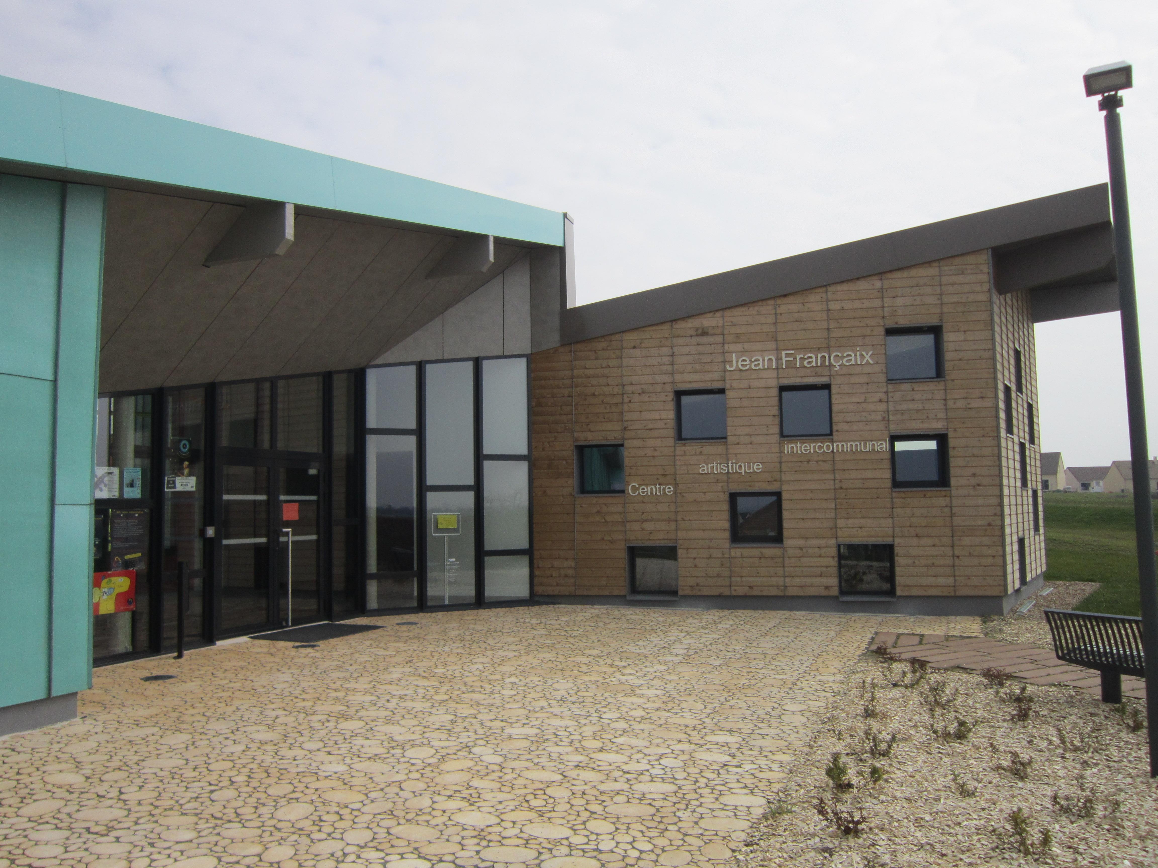 Ecole de musique centre artistique